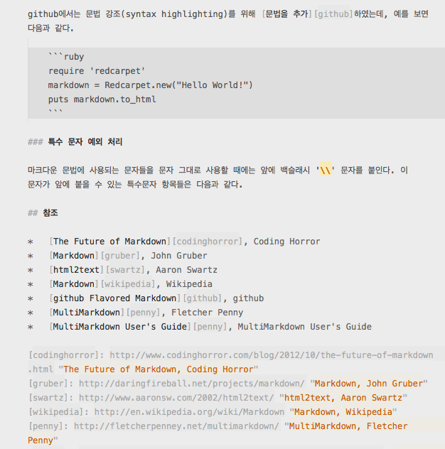 Sublime Text Markdown Highlighting